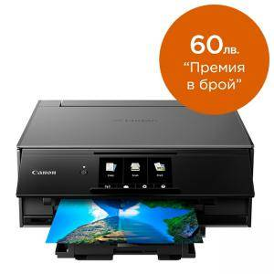 Мастилоструйно многофункционално устройство Canon PIXMA TS9150 All-In-One, Black&Grey, 2231C006AA